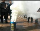 果园防霜冻烟雾发生器直销