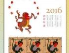 衢州高价收购四轮猴大小版票
