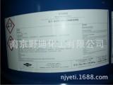 现货供应陶氏原装一异丙醇胺(MIPA)含量99%
