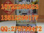 天津投币苹果橘子铃铛游戏机出售销售专卖
