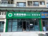 北京全市燈箱招牌軟膜燈箱文化墻logo墻形象墻背景墻設計制作