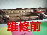 石家庄沙发维修翻新,椅子翻新 包床头,席梦思塌陷,墙体软包