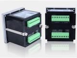 三相交流电流电压智能配电电力仪表 单相电流电压表 厂家直销