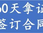 上海卢湾淮海中路驾校资深教练拒收红包