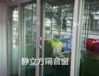 绍兴静立方隔音窗隔马路噪音汽车噪音治理
