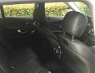 2017款 奔驰C级(进口) C 200 旅行轿车