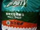 批发零售猫粮狗粮及宠物用品,送货