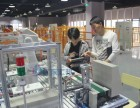 清远工业机器人培训机构哪家好 工业机器人生产厂家