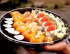重庆外卖寿司,好吃到超出你的想象