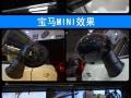 360度全景行车记录仪