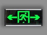 消防指示牌消防应急灯双头应急照明灯安全出口灯楼层指示灯