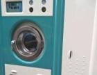 二手干洗设备低价出售