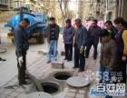 菏泽专业市政管道疏通 大型污水管道疏通 厂区下水道清理