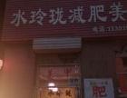 迎宾路御景高层商铺29号 摊位柜台 10平米