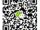 Mascot 吉意