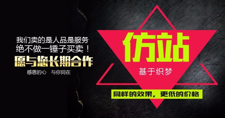 fangzhan_01.jpg