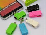 2014新款手机OTG读卡器 USB单卡TF读卡器 多功能读卡器