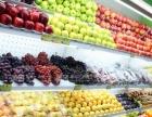 青岛东强水果配送 水果批发 价格优惠质量保证