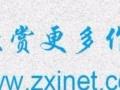 【荐】全深圳营销型PC网站微活动微商城微游戏开发