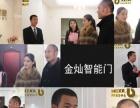 金华永康企业单位航空拍摄、纪录片、宣传片微电影制作
