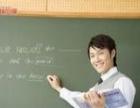 宁波初中科学和初中数学家教辅导 性价比较高的补习班