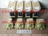 福州冲床超负荷泵,台湾YU JAIV -成型机快速换模系统等