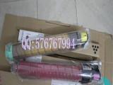 特价批发理光耗材配件 理光C811彩色复印机碳粉墨粉 红 黄 蓝