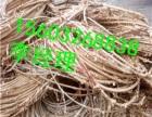 太原废电缆回收太原废旧电缆多少钱一吨