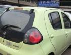 吉利 熊猫 2010款 1.0 手动 舒适型