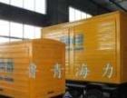 盘锦厂家自产自销30kw发电机柴油发电机组全铜电机3-3000k