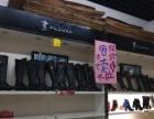 转让专卖店展示柜台鞋柜成色好