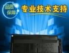 美达京瓷办公设备 耗材配件碳粉盒 双十二来袭所有产品均特价批发