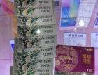 徐州高价回收金鹰,金地,苏果。家乐福,沃尔玛购物卡