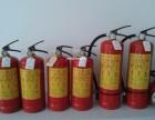 广州市消防器材回收 灭火器回收 上门服务