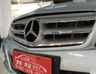 奔驰C级2013款 C 260 1.8T 自动 优雅型Grand
