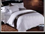 宾馆被套酒店布草 60纱纯棉提花被套 全棉白色床单贡缎加密被罩