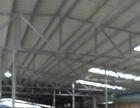 毕塬路钢馆厂西区院内 厂房 2000平米