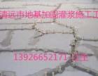 清城区本地防水补漏,防腐防锈,装修装饰工程施工