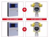 六氟化硫泄漏报警器(六氟化硫浓度报警器)