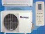 福州三菱空调售后维修清洗加氨电话