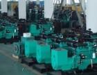 巢湖变压器发电机回收沃尔沃发电机组回收价格表