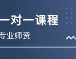 上海补习初一英语听力哪个培训班好/中小学补习学校一般怎么收费