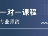 连云港补习初一数学培训班好/一对一补习班电话