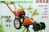 汽油二/四冲程锄地机小型汽油机背负式锄草机多功能除草机
