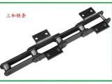 DS400输送链条,节距152.4mm