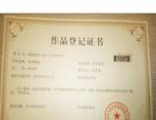莱芜商标注册 专利申请 体系ISO 高企贯标
