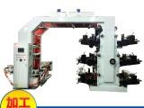 供应:柔版印刷机 凹版印刷机 柔印机 网纹辊 印刷辊 齿轮