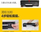 销售打印机复印机传真机及办公耗材