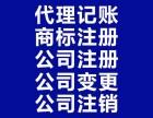 广州商标注册商标转让商标变更商标服务商标补正商标续展商标许可