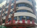 南庄平酒店公寓出租